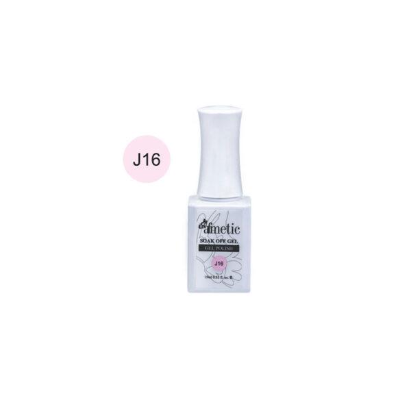 Soak Off Gel Polish - Seductive J16