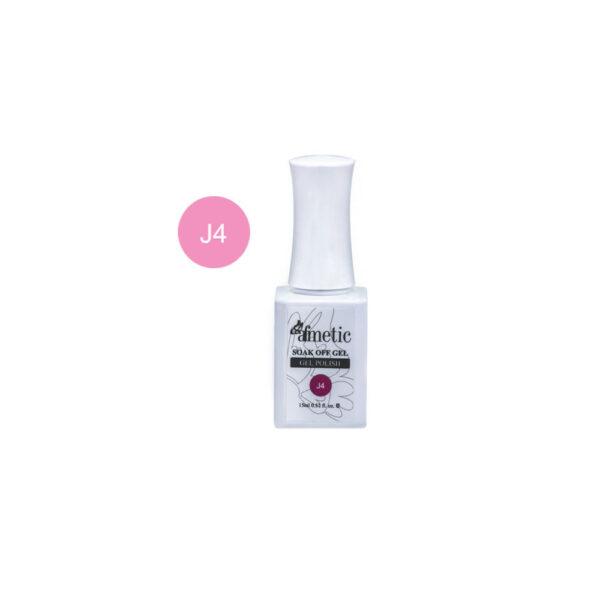 Soak Off Gel Polish - Seductive J4