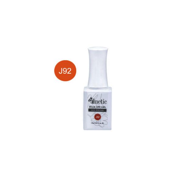 Soak Off Gel Polish - Seductive J92